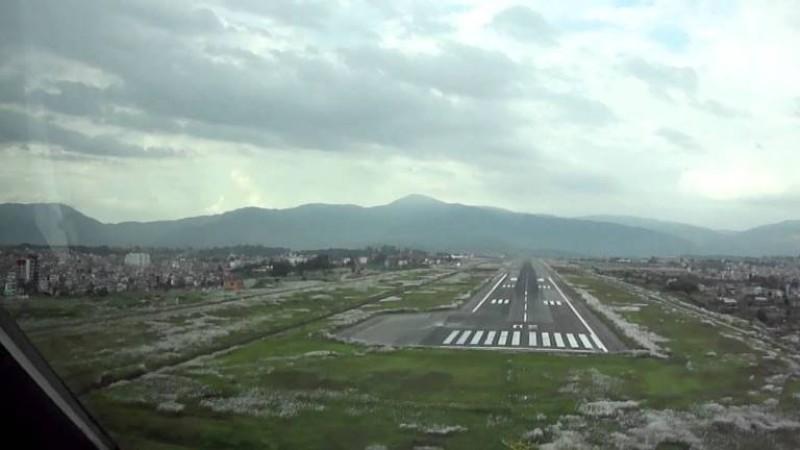 त्रिभुवन अन्तर्राष्ट्रिय विमानस्थलमा यतीको विमान चिप्लियो, विमानस्थल अवरुद्ध