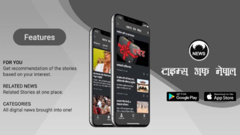 नेपाली न्युज एप 'टाइम्स अफ नेपाल' सार्वजनिक