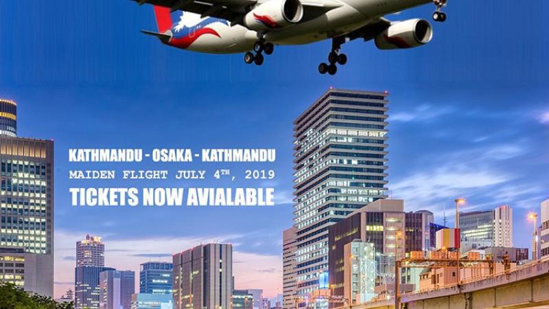 ४५ हजार एकतर्फी भाडामा जापान जान सकिने, असार १९ गते निगमको पहिलो उडान