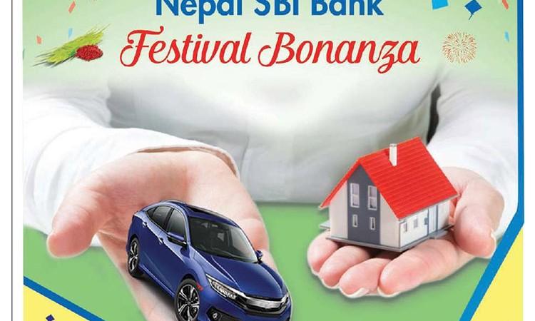 एसबीआई बैंकले गाडी किन्न ९.९९ प्रतिशत व्याजदरमा कर्जा दिने_img