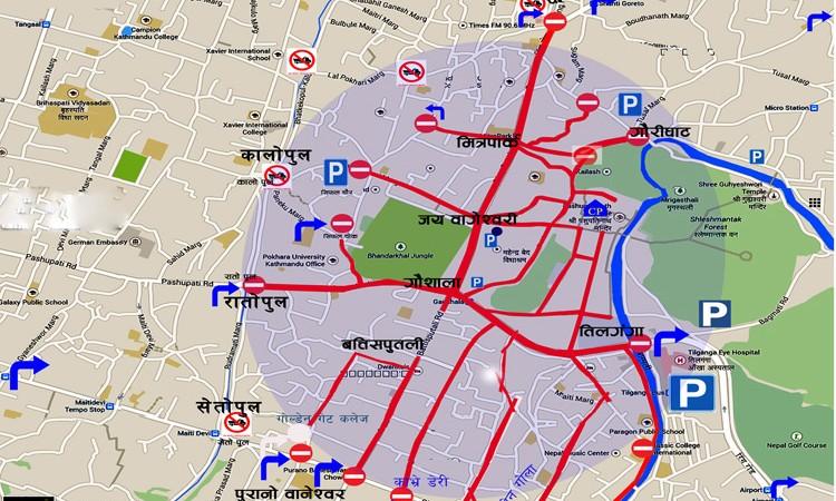 काठमाडौंका यी स्थानमा आज सवारीसाधन प्रबेश निषेध_img