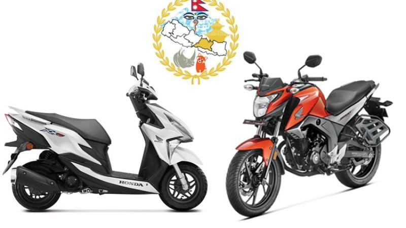 प्रदेश सरकारले मोटरसाइकलको वार्षिक कर ५ हजारसम्म बढायो_img