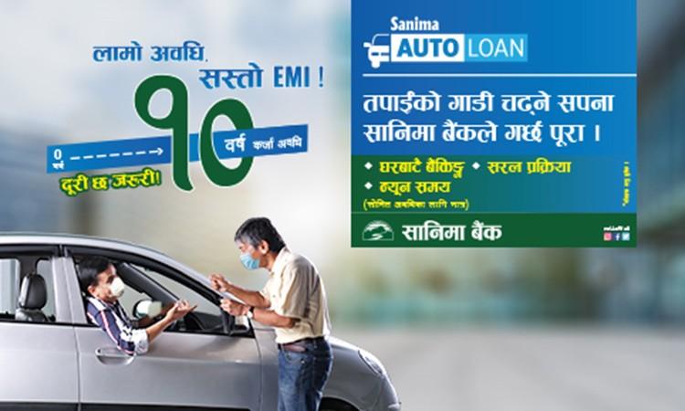 सानिमा बैंकले ल्यायो गाडी किन्नेलाई १० वर्षे अफर, पुराना कार किन्नेले पनि कर्जा पाउने_img