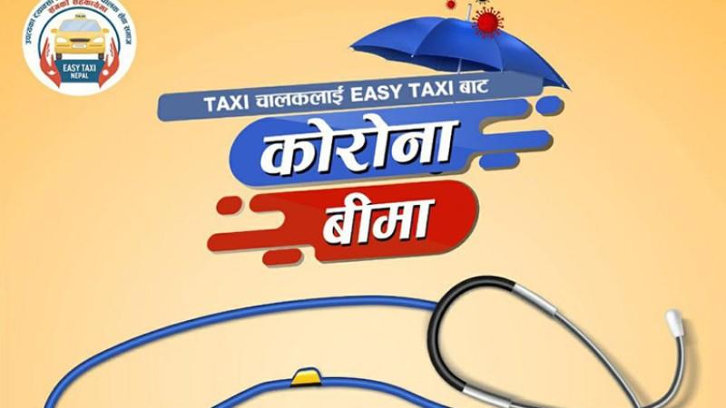 इजी ट्याक्सी नेपालको अफरः चालकलाई कोरोनादेखि ट्याक्सीको बीमासम्म_img