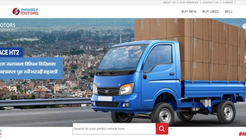 टाटाका कमर्शियल गाडी पनि अनलाइनबाटै खरिद विक्री गर्न सकिने