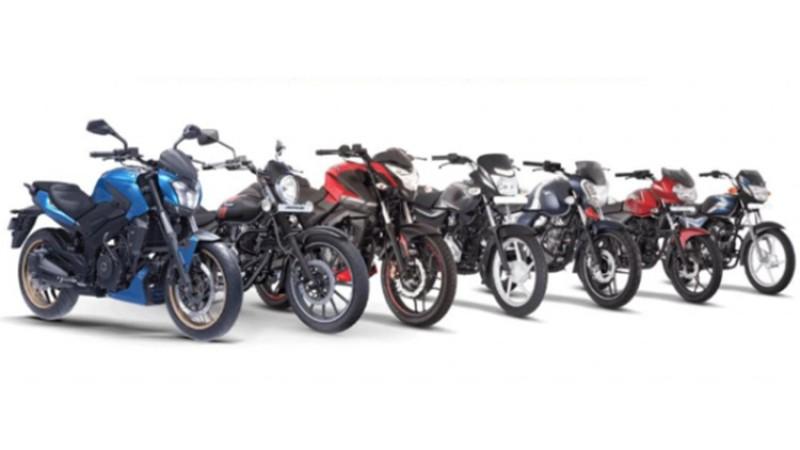 बजाजका सबै मोटरसाइकलको मूल्य बढ्यो, यस्तो छ नयाँ मूल्य