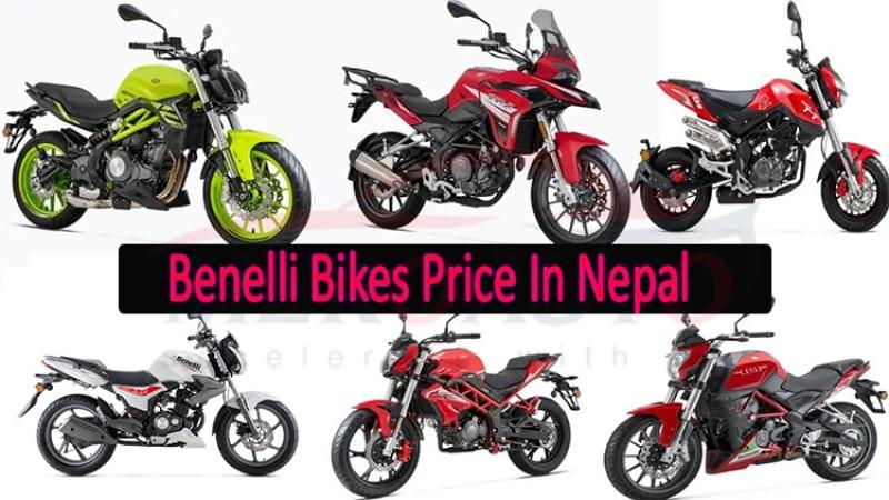 बेनेली मोटरसाइकलको नयाँ मूल्यसूची सार्वजनिक, यस्तो छ सबै मोडलको मूल्य