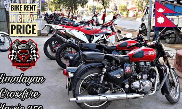 पोखरा घुम्न दैनिक २ हजारदेखि भाडामा मोटरसाइकल पाइने_img